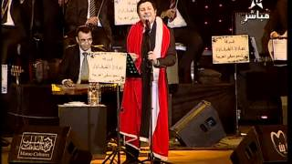 Hany Shaker Festival Mawazine 2012 Maroc