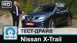Nissan X-Trail - тест-драйв от InfoCar.ua (Ниссан Икстрэйл)