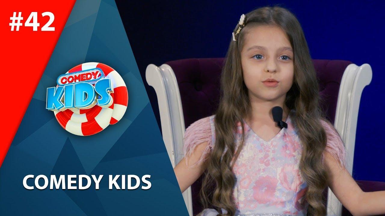 Comedy Kids 42-й выпуск (14.07.2019)