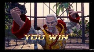 Virtua Fighter 5 Ultimate Showdown_20210823223547