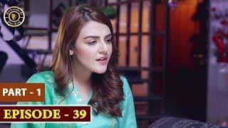 Pakeeza Phuppo Episode 39 | Part 1 | Top Pakistani Drama