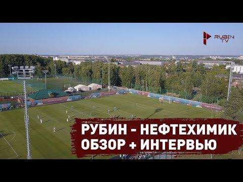 «Рубин» проиграл «Нефтехимику» в дебютном матче Шаронова