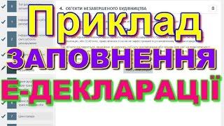 видео Підтвердження статусу платника ЄП четвертої групи