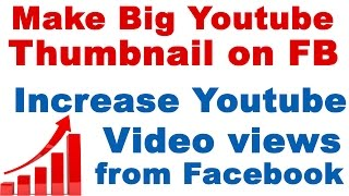 how to make large youtube thumbnail on facebook   increase youtube video views in hindi urdu