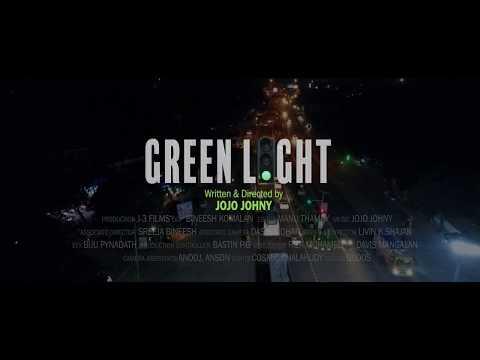GREEN LIGHT Short Film Teaser