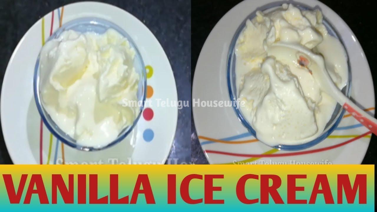 Vanilla Ice Cream| 3 ingredients ice cream| Homemade ice cream in Telugu|  Summer Special recipe