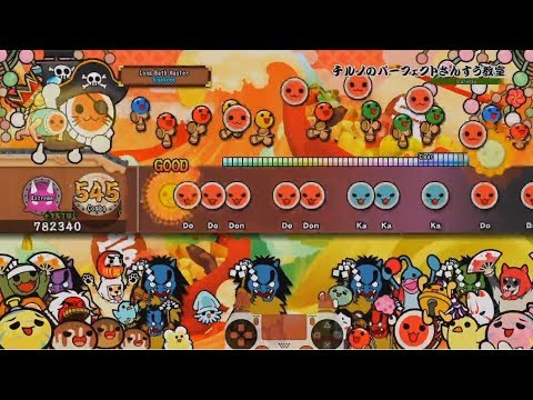【IOSYS】「Cirno's Perfect Math Class」 ONI Full combo 【 Taiko No Tasujin Drum Session PS4 】