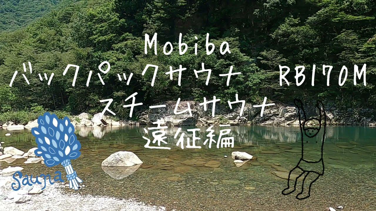 【テントサウナで遠征!ウキウキ~】火と木ノアル生活【OSLO】
