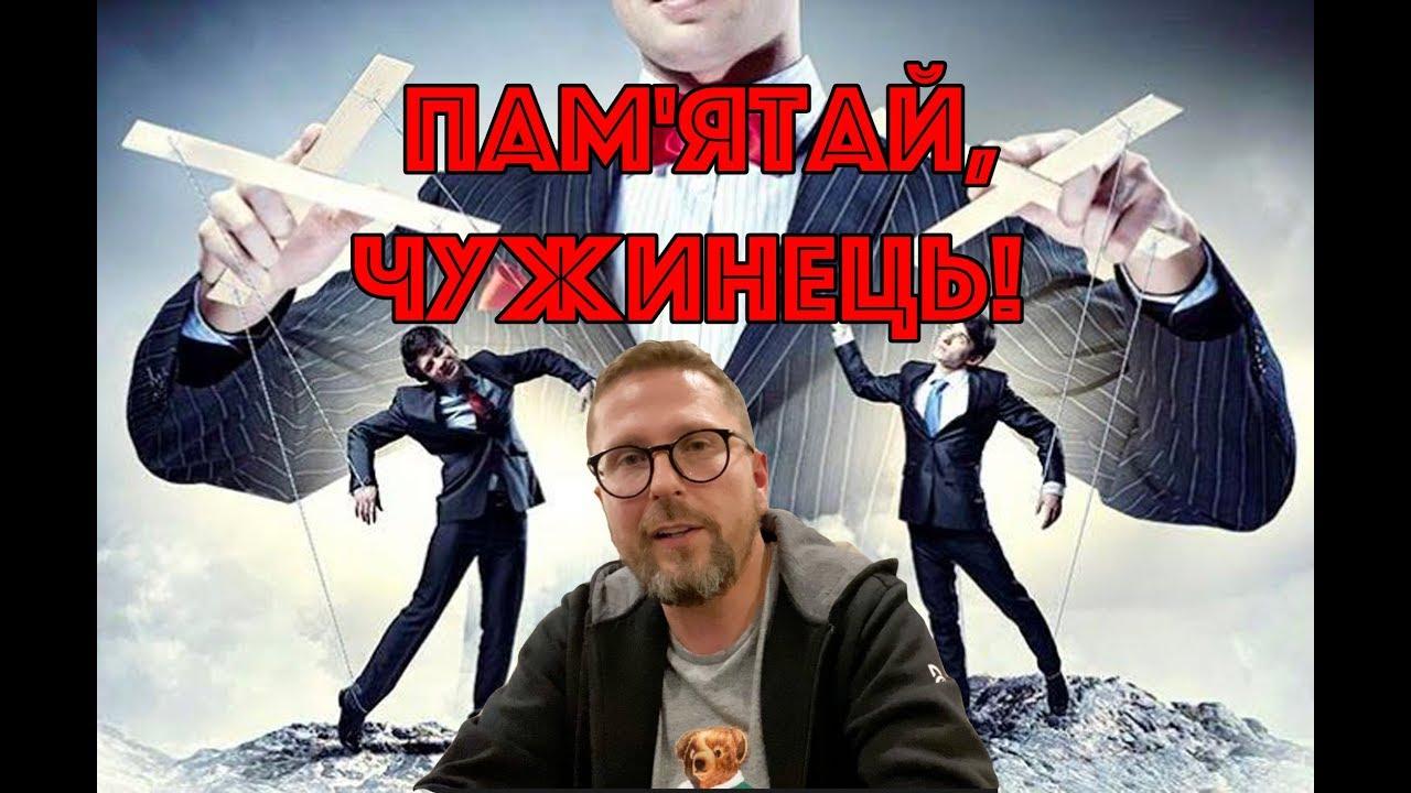 О внешнем управлении в Украине