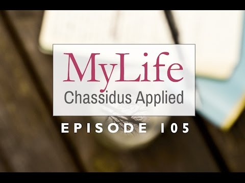 Ep. 105: Power of Synergy; Why is Life So Challenging? 12 Steps; Our G-d vs. Their G-d