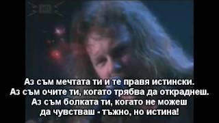 Metallica: Тъжно, но истина (български субтитри и коментар)