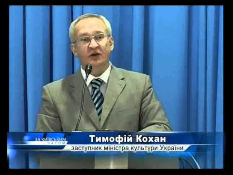 Kyiv State TV and Radio Company on Modern Library Fair May 21 2012.avi
