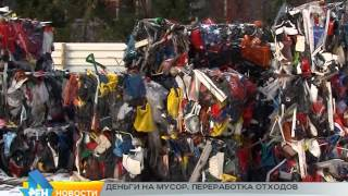 утилизация мусора(, 2015-11-10T04:09:16.000Z)
