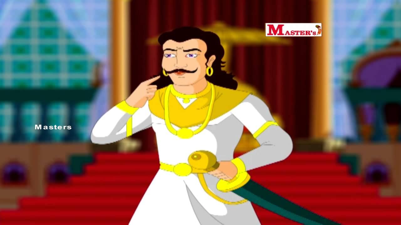 Vikramathithan Story In Pdf