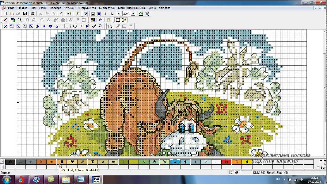 Pattern maker pro cross stitch | Pattern Maker for cross