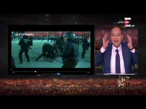 كل يوم - عمرو اديب - السبت 10 مارس 2018 - الحلقة الكاملة