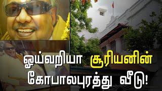 gopalapuram-kalaignar-house-kalaignar-karunanidhi