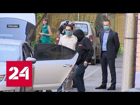 Задержан и ждет суда: последние новости о деле Михаила Ефремова - Россия 24