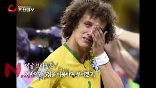 브라질, 독일에 1-7로 대패 '충격'... 네이마르 빈자리 컸다