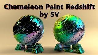 Redshift Chameleon Paint / Cinema 4D Tutorial