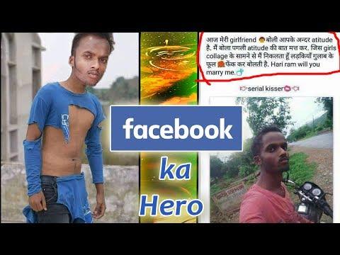 FACEBOOK KA HERO | SMART HARI RAM KUMAR (Serial Kisser) | Race 3