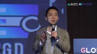 [GSC 2016 가을 기조연설 ①] 웹 2.0이후 한국의 변화