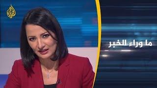 🇮🇷 ماوراء الخبر - تحذيرات نصر الله من اشتعال المنطقة بضرب إيران