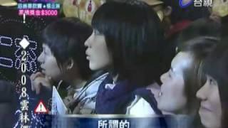楊丞琳唱張韶涵的