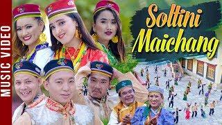Soltini Maichyang - Reshma Bomjan & Anil Lama Ft. Mariska, Niranjali, Rashmi   Nepali Song 2076