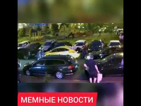 | ПЕРЕСТРЕЛКА С ТАКСИСТОМ В ОДИНЦОВО | Таксист выстрелил в пассажира.