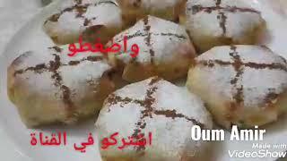 Titleبسطيلة  مغربية  لأم امير   بطريقة سهلة وبسيطة للشهر الفضيل 🌙🌙