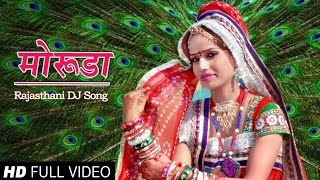 Moruda Marwadi Video Song 2015 New DJ | Alfa Music & Films