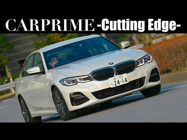 BMW 320d Mスポーツ3シリーズにディーゼル登場!G20と進化した3シリーズは、楽しいクルマに仕上がっているのか?自動パーキングアシストも試してみました!