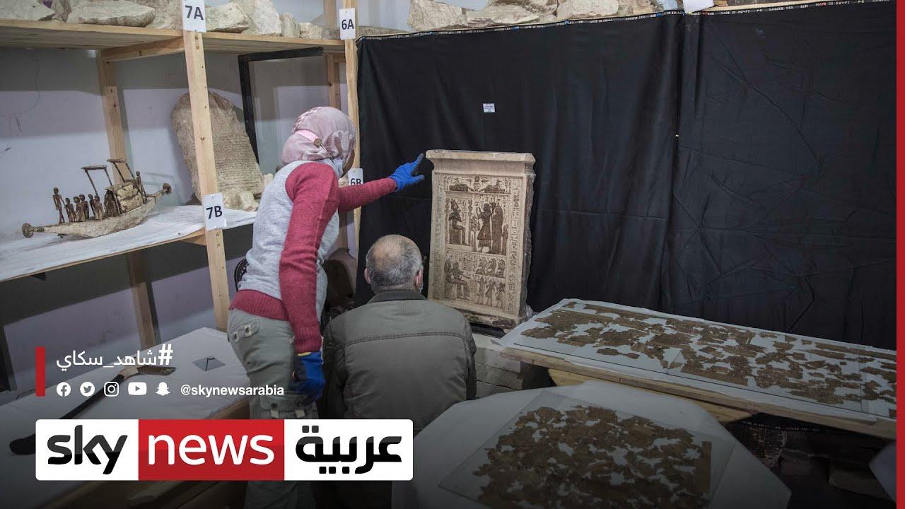 مصر.. كشف أثري جديد بمنطقة سقارة في الجيزة  - نشر قبل 7 ساعة