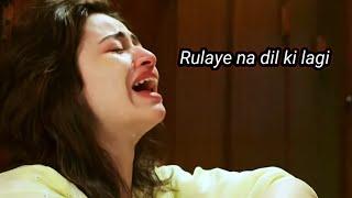Rab Na Kare Ke Ye Zindagi Kabhi Kisi Ko Daga De_Heart touching Love story 2019 || New sad song 2019