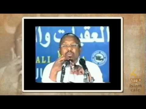 Halyeeyadi Ummada (Muslim Heroes) - Sheikh Mustafa Haji Ismail