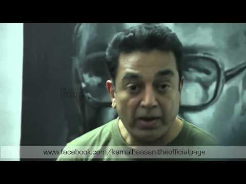 Kamal Haasan Vishwaroopam 2 Movie Making