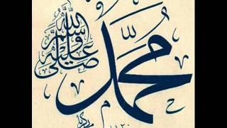 Seerat Un Nabi Pashto 4