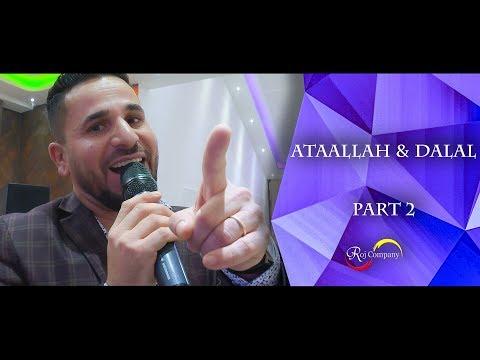 Ataallah & Dalal - Part 2 - Hussein Shaqooli - By Roj Company