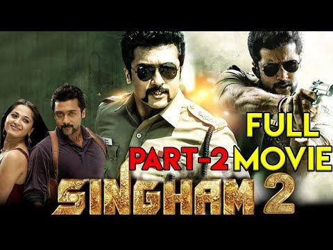 Singam 2 Movie (Part - 2) | Surya, Anushka, Shruti Hassan