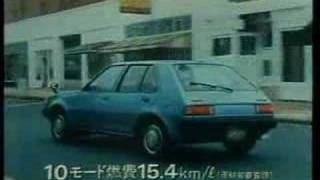 1983 mitsubishi mirage 4door ad