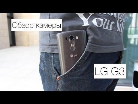 lg group фото