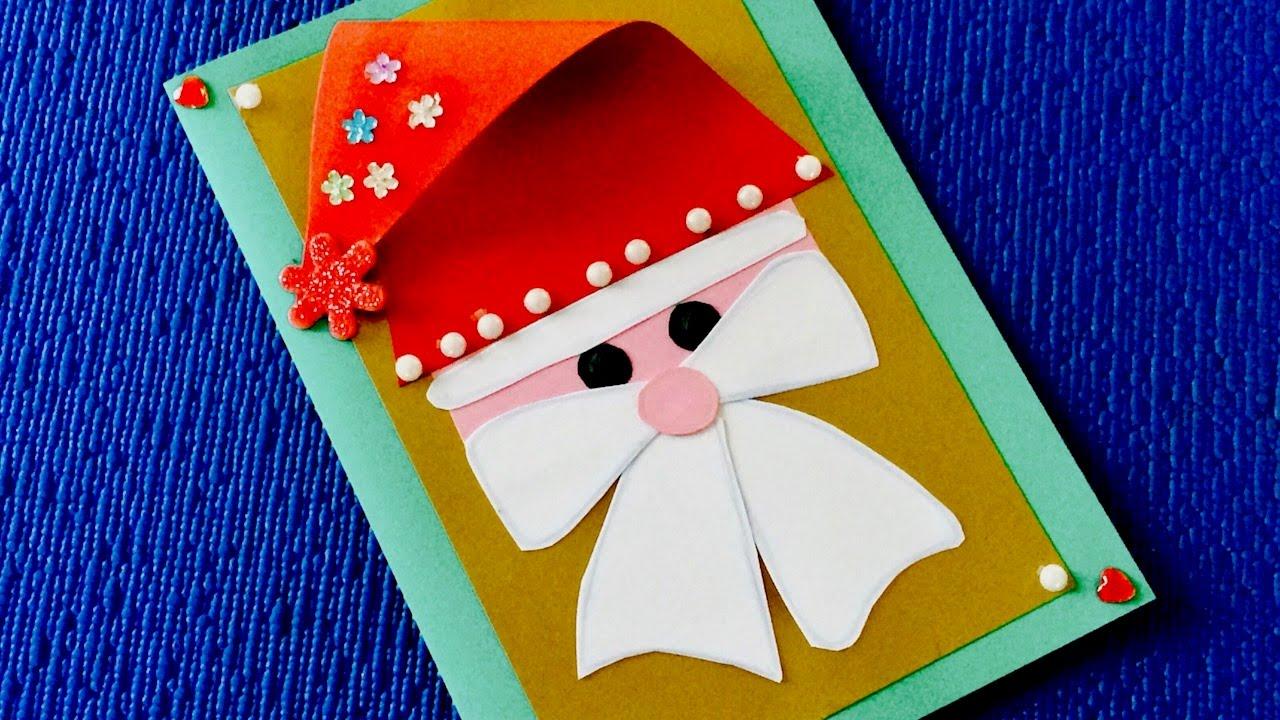 Поздравление другу, изготовление новогодней открытки своими руками 2 класс