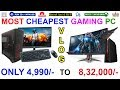 Only 4,990 Rs/- में सबसे सस्ता Gaming PC खरीदें | Vlog : Nehru Place | NamokaR GaminG WorlD / #NGW