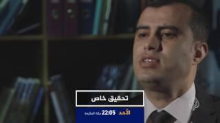 برومو تحقيق خاص- كهرباء غزة