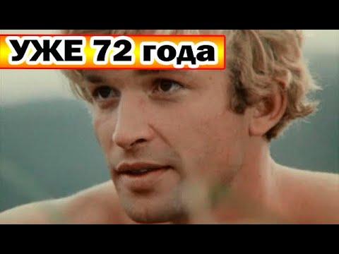 Семёну из Вечного зова уже 72 года | Как выглядит и куда пропал актер Владимир Борисов