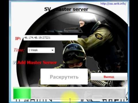 Программа для сервера css официальный сайт газеты наше слово топчихинского района алтайского края