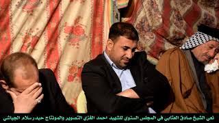 نعي الشيخ صادق العتابي في المجلس السنوي للشهيد احمد الغزي