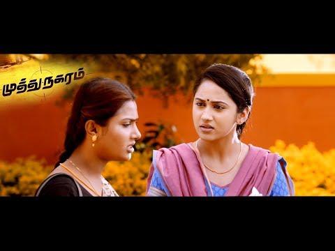 Muthu Nagaram Tamil Full Movie HD | Tamil Super Hit Movies | Tamil Entertainment Full Movies
