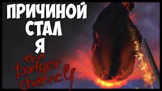 Skyrim ПРИЧИНОЙ Апокалипсиса СТАЛ Я (Затерянный город)#10